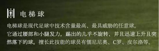 澳门新葡京娱乐场:清华物理教授研究足球科学_3万人观看网络视频课