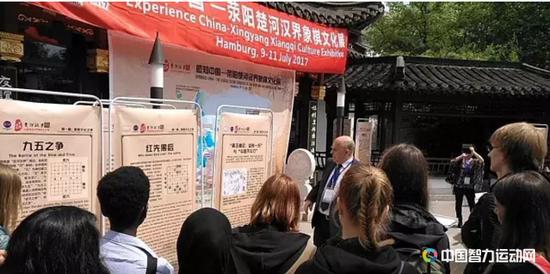 9,楚河汉界象棋文化展纳入G20峰会国家形象推广项目