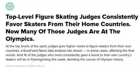 按照这两篇文章的说法,冰上项目比赛中,裁判多多少少会偏袒自己国家的人。