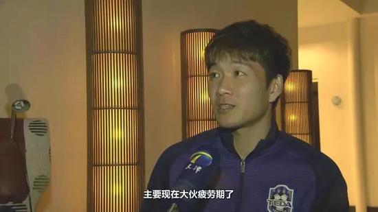 米克尔:曹阳才是泰达真正老大 新赛季每场都争胜