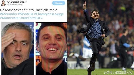 意大利三教头闯进欧冠八强!客场征服曼联热刺