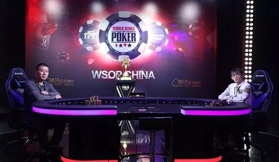 WSOP CHINA主赛FT三亚战罢 周云鹏夺得金手链