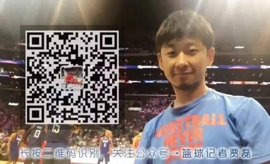 贾磊专栏:男篮12人名单背后的玄机