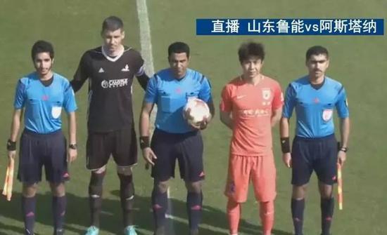 鲁能热身0比3负哈萨克冠军 刘彬彬复出两U23登场