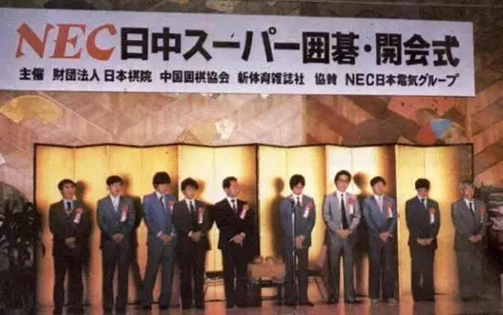 藤泽小林加藤削发谢罪 中日擂台赛10大趣事