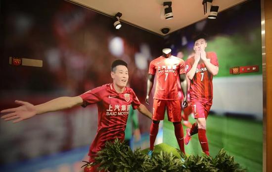 上海上港宣布乔迁浦东新址 盼成俱乐部全新起点
