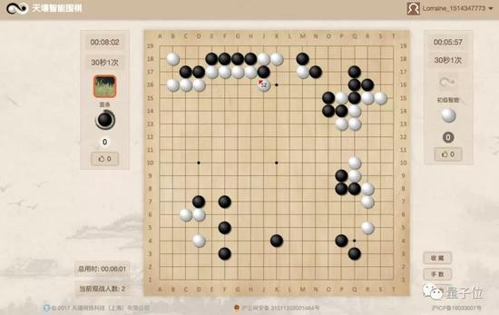 关于天壤,可以去官网感受下棋风。(go.tianrang.com)