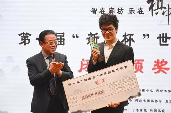 柯洁获劳伦斯最佳非奥运动员 围棋首获此殊荣