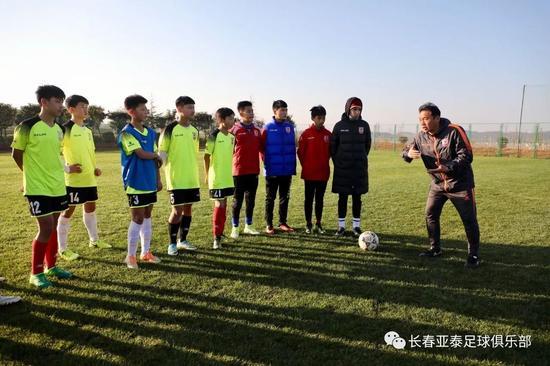 长春亚泰U15队主教练孙茂峰在给队员们讲解技战术