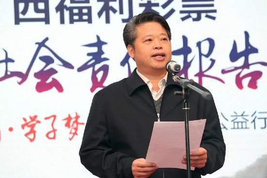 广西福彩发布2016年度社会责任报告——践行使命惠泽民生 履行责任情暖八桂