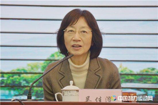 吴佳澄作为家族代表讲话