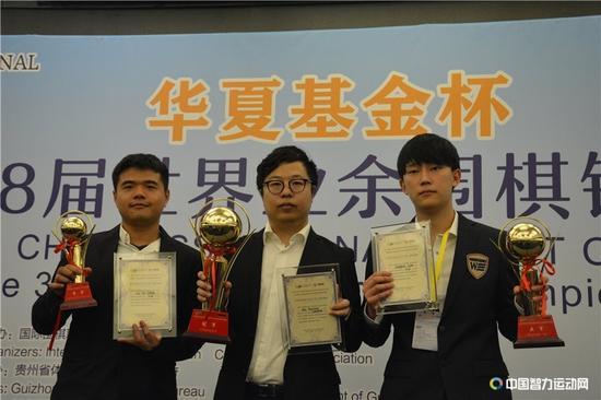 五、业余世锦赛成功举办 罗超毅接任国际围棋联盟事务总长
