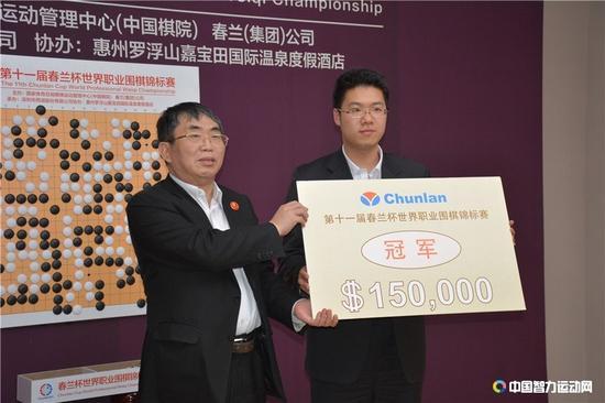八、中国棋手世界大赛全面出征收获颇丰