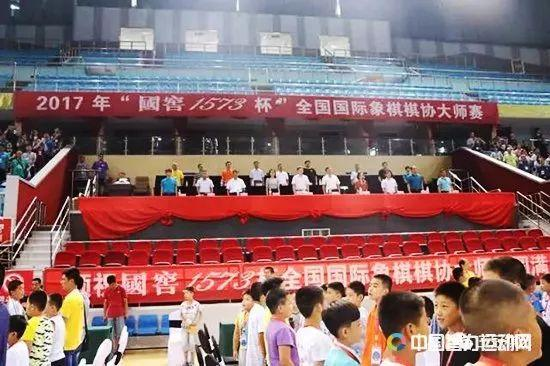 2017年度国象十大新闻:丁立人突破 谭中怡封后
