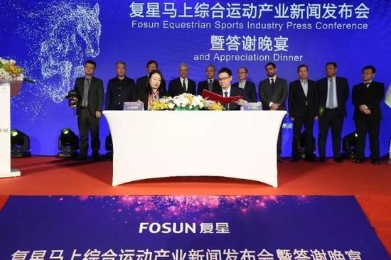 中马国际(前左)与北京马协(前右)签署战略合作协议