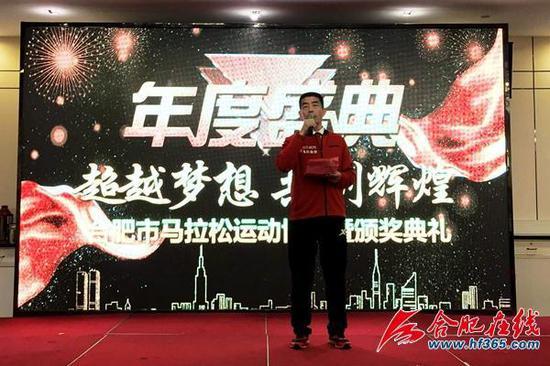 合肥马拉松运动领头人魏普龙