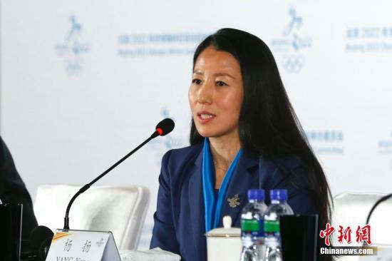 国际奥委会委员、冬奥冠军杨扬。中新社发 富田 摄