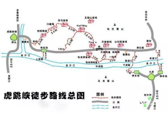 中国·虎跳峡