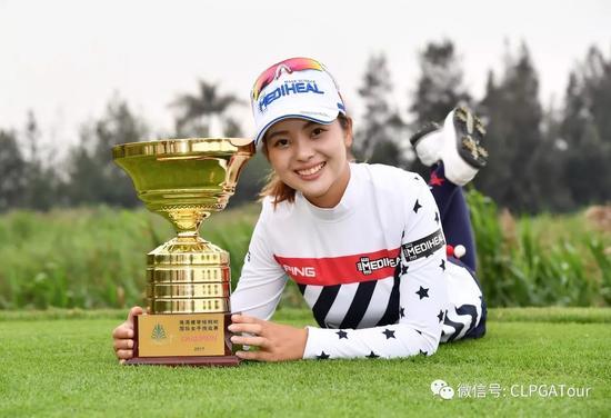 张维维获得珠海横琴梧桐树国际女子挑战赛冠军