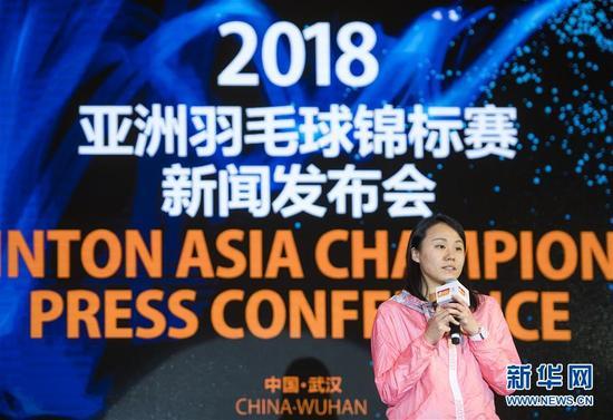 2018羽球亚锦赛4月武汉开赛 球迷期待上演林李大战