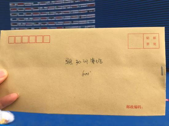 年龄组第七名的小信封