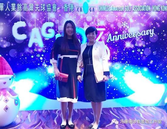 冯珊珊及其母亲郑玉颜
