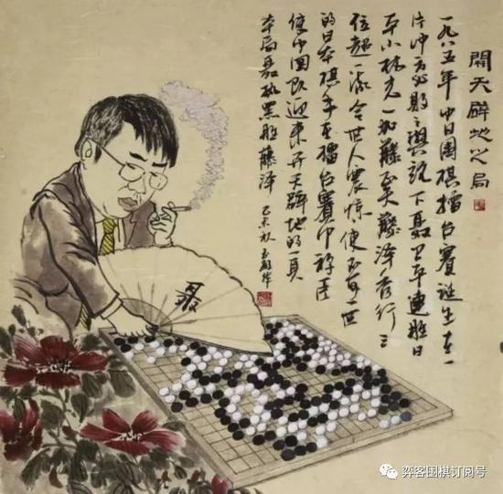 翰墨纹枰缘深厚 书画与围棋的自古情缘