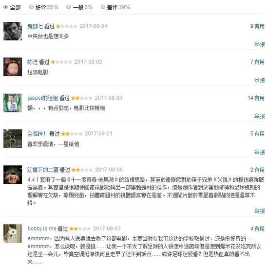"""体育大年推动体育IP """"体育春晚""""亮相冠军齐拜年"""