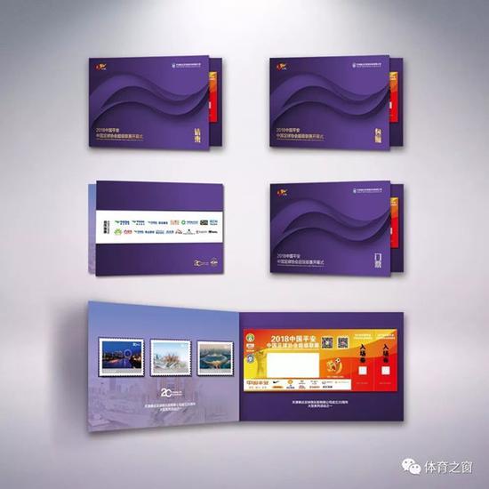 中超开幕式泰达将回馈球迷 纪念封见证天津足球网易贺卡中心