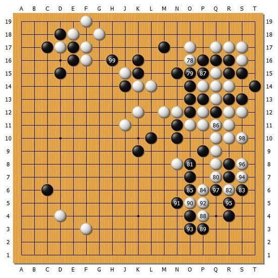 图5(78-99)