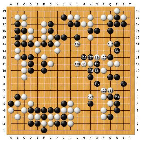 图10(117-134)