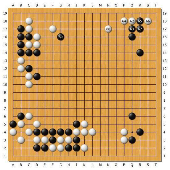 图6(63-69)