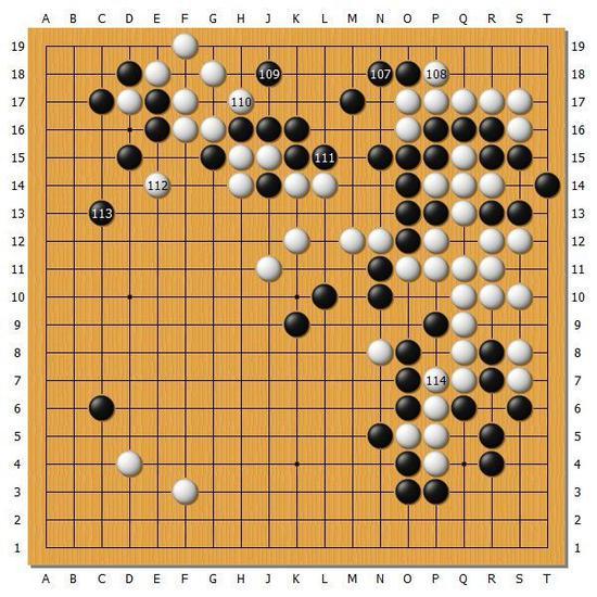 图7(107-114)