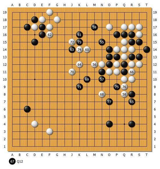 图4(55-77)
