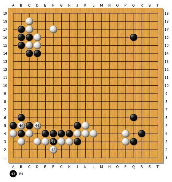 图3(40-44)