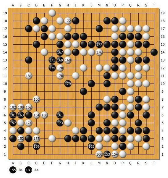 图10(152-184)