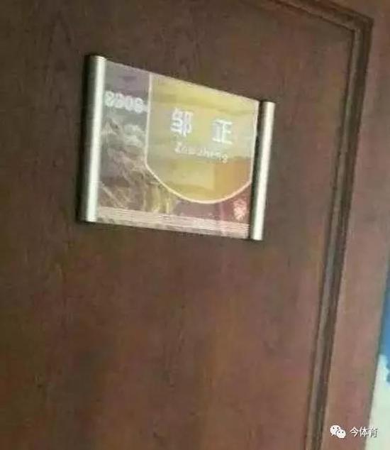 曝恒大用邹正+现金换维特塞尔 权健否认转会违规