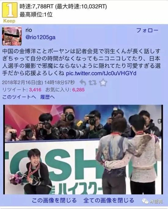 """过去一次比赛中,看到日本选手合影,金博洋乖巧地躲在挡板下,被日媒以""""最美的人格""""称赞"""