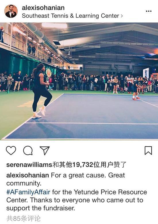 小威产后首次公开现身网球场 和大威参加慈善活动浣肠潮喷大爆走