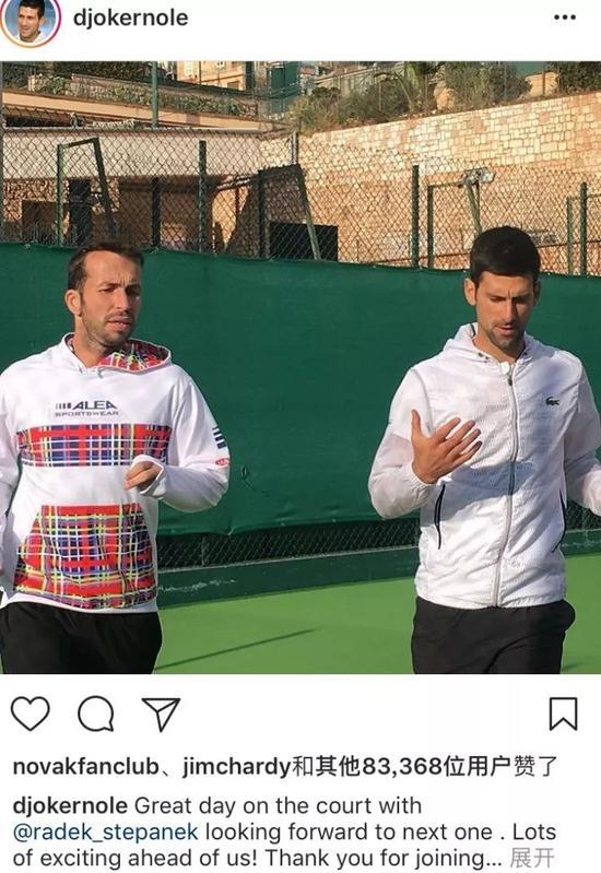 2017年ATP退役球星盘点 斯泰潘内克摩纳哥在列