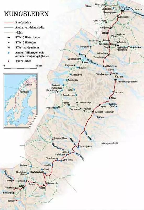瑞典·库斯莱登环线