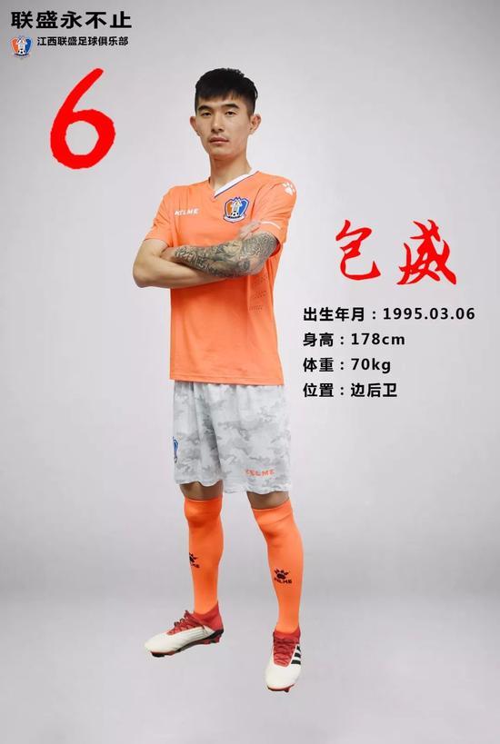 6号包威 浙江籍球员,来自杭州吴越钱唐队。