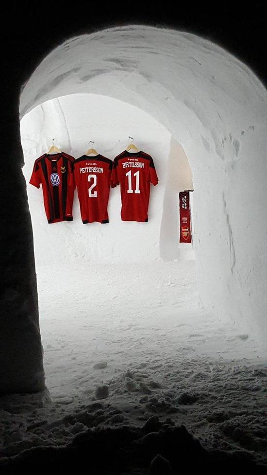欧联杯对手调侃阿森纳:已经准备好冰窖更衣室了