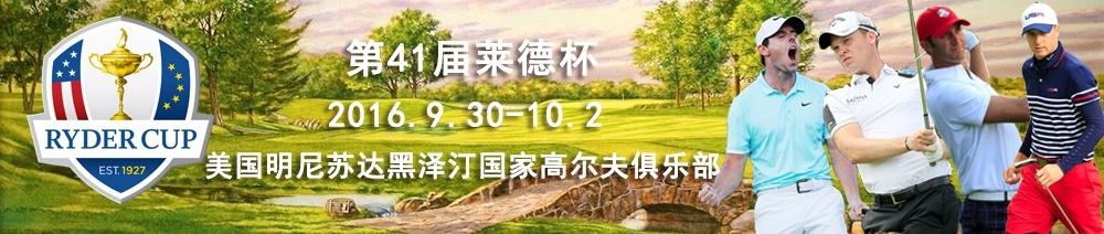 <!--banner alt��ǩ-->