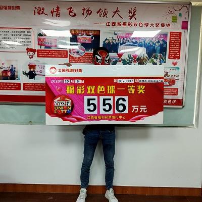 新手购彩3年擒双色球556万:没想到这么容易中