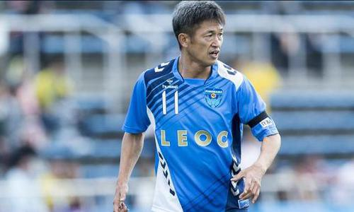 51岁的三浦知良 还想踢世界杯