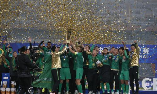 足协杯冠军 国安复兴的转折点