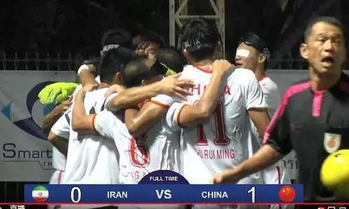 盲人足球亚洲杯夺冠没有奖金