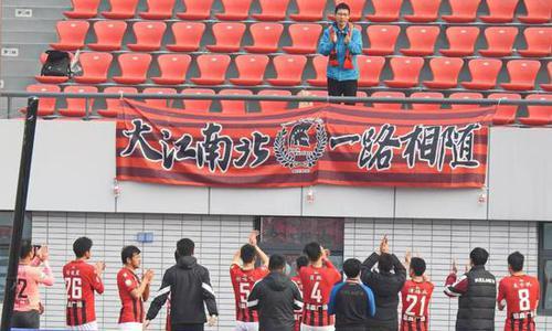 中国没最好球队 却有最好球迷