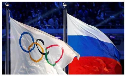 自曝家丑的俄罗斯运动员值得尊重